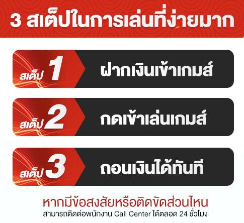 3step (1)