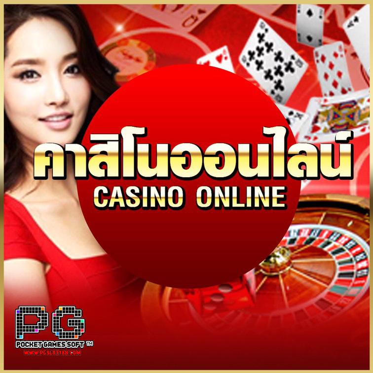 casino-online-1